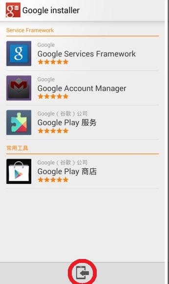 Install-Google-Apps